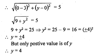 rd-sharma-class-10-solutions-chapter-6-co-ordinate-geometry-vsaqs-24