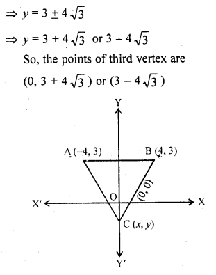 rd-sharma-class-10-solutions-chapter-6-co-ordinate-geometry-ex-6-2-25.2
