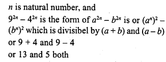 rd-sharma-class-10-solutions-chapter-1-real-numbers-mcqs-21