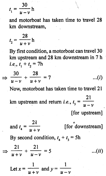 rd-sharma-class-10-solutions-chapter-3-pair-of-linear-equations-in-two-variables-ex-3-10-13