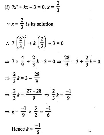 rd-sharma-class-10-solutions-chapter-4-quadratic-equations-ex-4-1-3.1