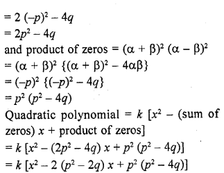 rd-sharma-class-10-solutions-chapter-2-polynomials-ex-2-1-19.1