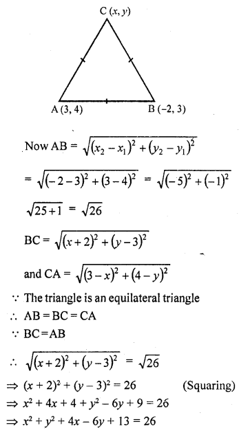 rd-sharma-class-10-solutions-chapter-6-co-ordinate-geometry-ex-6-2-51