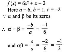 rd-sharma-class-10-solutions-chapter-2-polynomials-ex-2-1-11