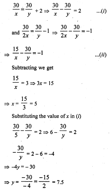 rd-sharma-class-10-solutions-chapter-3-pair-of-linear-equations-in-two-variables-ex-3-10-17