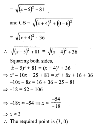 rd-sharma-class-10-solutions-chapter-6-co-ordinate-geometry-ex-6-2-16.1