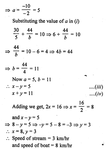 rd-sharma-class-10-solutions-chapter-3-pair-of-linear-equations-in-two-variables-ex-3-10-3.2