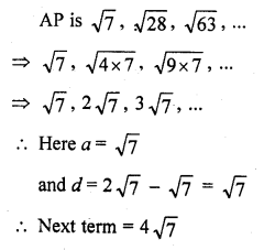 rd-sharma-class-10-solutions-chapter-5-arithmetic-progressions-mcqs-41