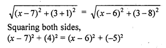 rd-sharma-class-10-solutions-chapter-6-co-ordinate-geometry-ex-6-2-46