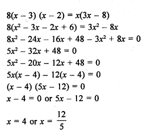 rd-sharma-class-10-solutions-chapter-4-quadratic-equations-ex-4-3-15.2