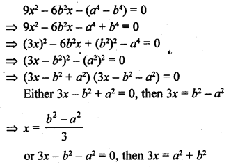 rd-sharma-class-10-solutions-chapter-4-quadratic-equations-ex-4-3-17