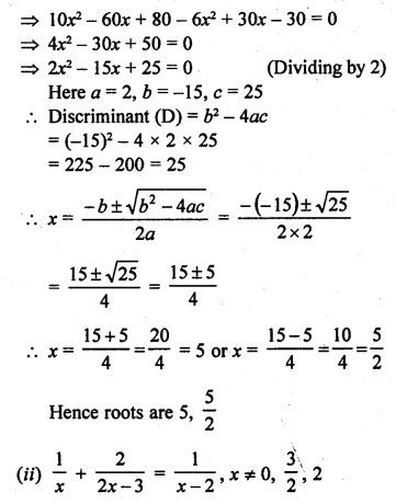 rd-sharma-class-10-solutions-chapter-4-quadratic-equations-ex-4-5-3.2