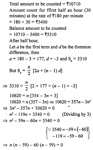 rd-sharma-class-10-solutions-chapter-5-arithmetic-progressions-ex-5-6-67