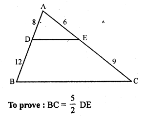 rd-sharma-class-10-solutions-chapter-7-triangles-ex-7-5-15