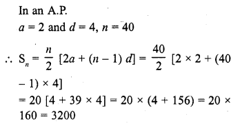 rd-sharma-class-10-solutions-chapter-5-arithmetic-progressions-mcqs-18
