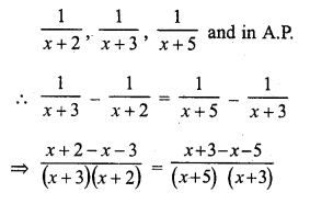 rd-sharma-class-10-solutions-chapter-5-arithmetic-progressions-mcqs-22.1