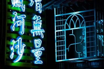 Lust-4-Life lustforlife travel blog reiseblog taiwan taipei taipeh-7