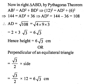 rd-sharma-class-10-solutions-chapter-7-triangles-ex-7-7-16.1