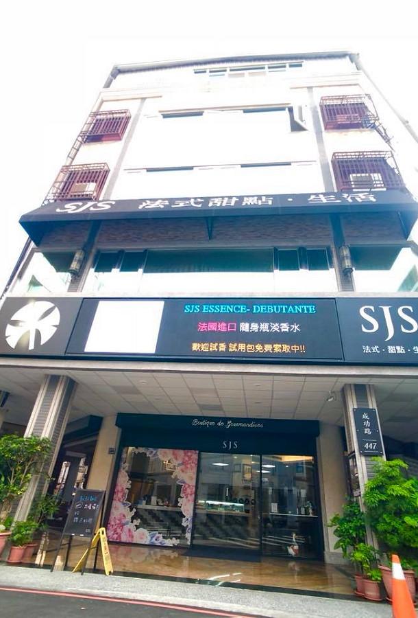 SJS 台中成功路 咖啡 甜點 香水 05