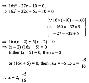 rd-sharma-class-10-solutions-chapter-4-quadratic-equations-ex-4-3-11.1