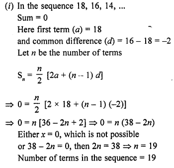 rd-sharma-class-10-solutions-chapter-5-arithmetic-progressions-ex-5-6-10