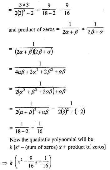 rd-sharma-class-10-solutions-chapter-2-polynomials-ex-2-1-18.1