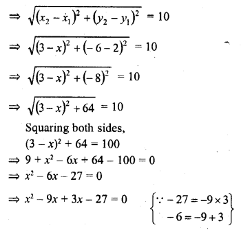 rd-sharma-class-10-solutions-chapter-6-co-ordinate-geometry-mcqs-3