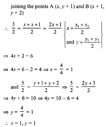 rd-sharma-class-10-solutions-chapter-6-co-ordinate-geometry-vsaqs-12
