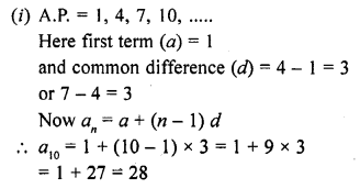 rd-sharma-class-10-solutions-chapter-5-arithmetic-progressions-ex-5-4-1