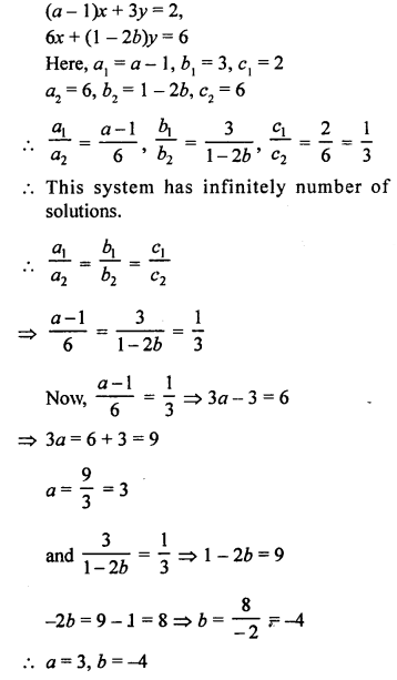 rs-aggarwal-class-10-solutions-chapter-3-linear-equations-in-two-variables-ex-3d-21