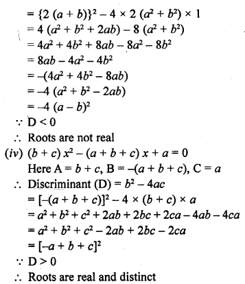 rd-sharma-class-10-solutions-chapter-4-quadratic-equations-ex-4-6-15.1