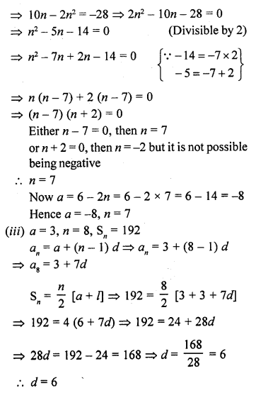 rd-sharma-class-10-solutions-chapter-5-arithmetic-progressions-ex-5-6-56.1