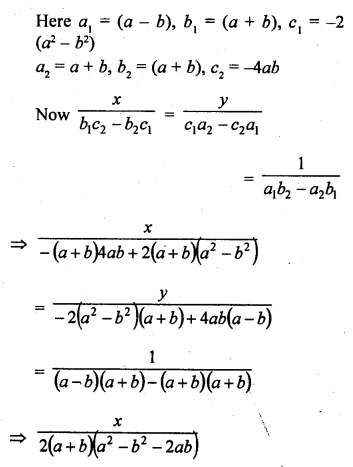 rd-sharma-class-10-solutions-chapter-3-pair-of-linear-equations-in-two-variables-ex-3-4-20.1