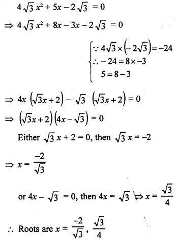 rd-sharma-class-10-solutions-chapter-4-quadratic-equations-ex-4-3-39.1