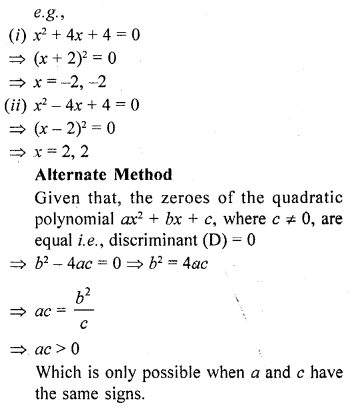 rd-sharma-class-10-solutions-chapter-2-polynomials-mcqs-40