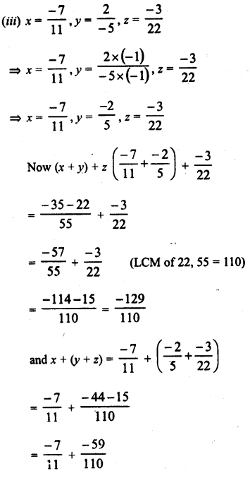 rd-sharma-class-8-solutions-chapter-1-rational-numbers-ex-1.2-s2-3