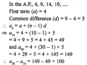 rd-sharma-class-10-solutions-chapter-5-arithmetic-progressions-vsaqs-4