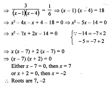 rd-sharma-class-10-solutions-chapter-4-quadratic-equations-ex-4-3-46.2