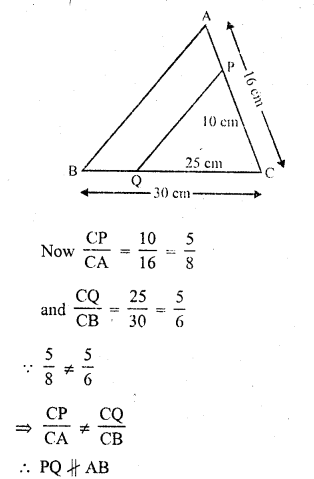 rd-sharma-class-10-solutions-chapter-7-triangles-revision-exercise-3