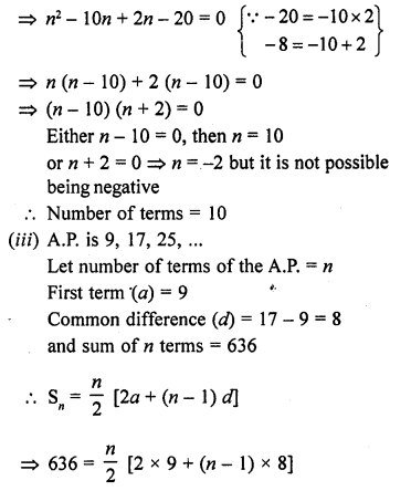rd-sharma-class-10-solutions-chapter-5-arithmetic-progressions-ex-5-6-10.2