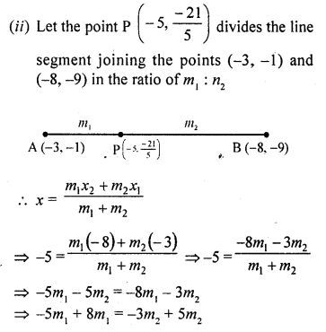 rd-sharma-class-10-solutions-chapter-6-co-ordinate-geometry-ex-6-3-11.1