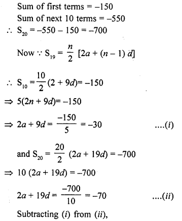 rd-sharma-class-10-solutions-chapter-5-arithmetic-progressions-ex-5-6-33