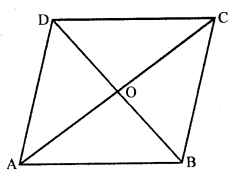 rd-sharma-class-10-solutions-chapter-7-triangles-ex-7-7-15