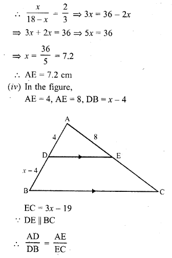 rd-sharma-class-10-solutions-chapter-7-triangles-ex-7-2-1.4