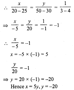 rd-sharma-class-10-solutions-chapter-3-pair-of-linear-equations-in-two-variables-ex-3-4-2.1