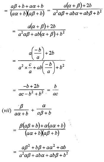 rd-sharma-class-10-solutions-chapter-2-polynomials-ex-2-1-21.6