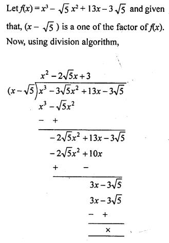 rd-sharma-class-10-solutions-chapter-2-polynomials-ex-2-3-14