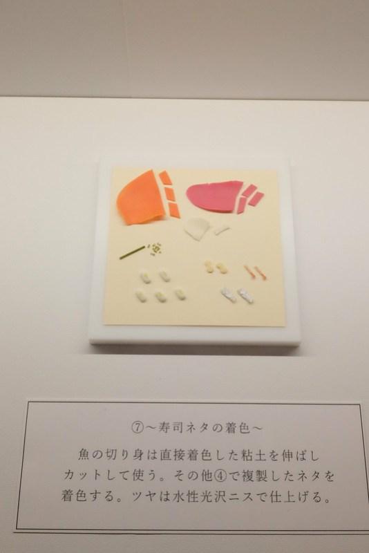 How to make miniature Sushi 09