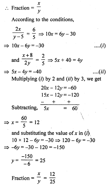 rd-sharma-class-10-solutions-chapter-3-pair-of-linear-equations-in-two-variables-ex-3-8-10