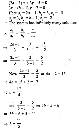rd-sharma-class-10-solutions-chapter-3-pair-of-linear-equations-in-two-variables-ex-3-5-33